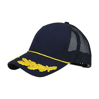 6901C-Captain Trucker Cap