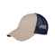 Main - 6887-Low Profile (Unstructured) Washed Organic Cotton Mesh Cap